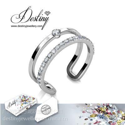 戴思妮 欧美风格戒指 采用施华洛世奇元素 水晶戒指 女士饰品 厂家直销