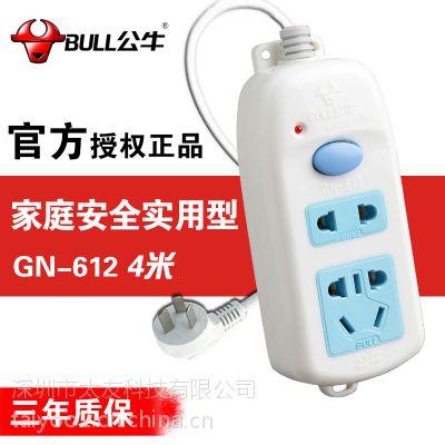 供应正品公牛转换插座 带开关插排拖线板 电脑插线板GN-612 3米