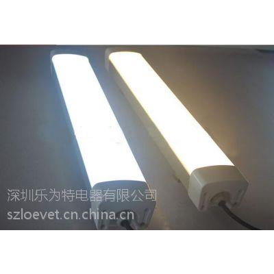 loevet厂家直销新款一体化LED三防灯 600MM-30W LED贴片式