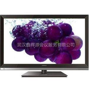 供应武汉液晶电视出租tcl超薄液晶电视