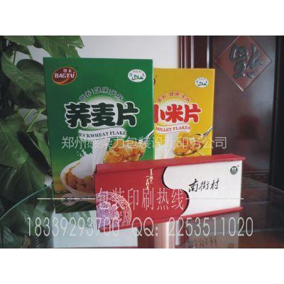 供应郑州纸箱加工厂|郑州礼品盒加工厂家|价格|图片