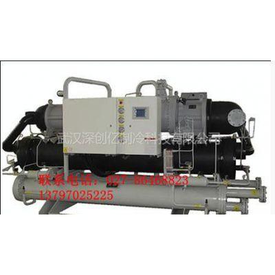 供应【特价销售】湖北武汉|宜昌50匹化工螺杆式盐水冷水机组