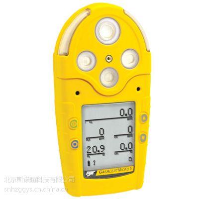 BW五合一气体检测仪,M5多种气体检测仪