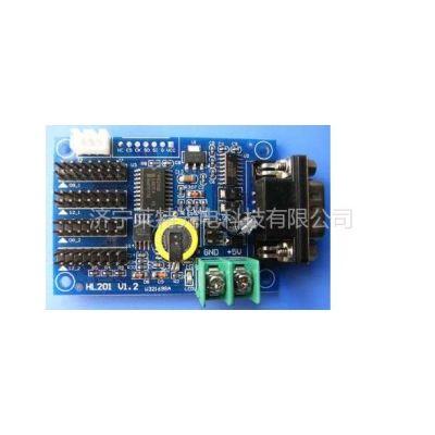 供应LED显示屏全彩异步控制/转接板贴片加工