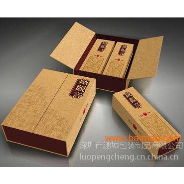 供应深圳高档礼品包装盒 价格低 高质量 商档次