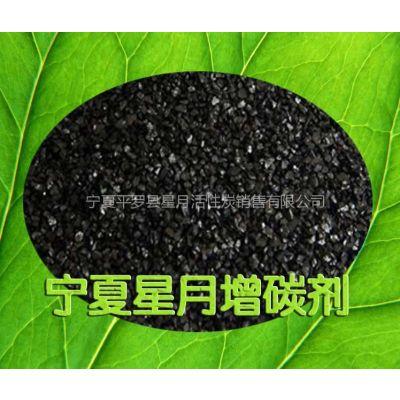 供应优质高效增碳剂 无烟煤增碳剂 可作摩擦材料