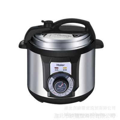 供应美的电压力锅  多能电压力锅HPC-YJ410  海尔多能电压力锅