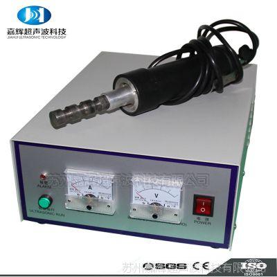 超声波声化处理设备 超声波声化棒反应釜配附件