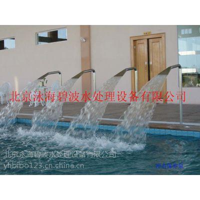 游泳池设备;桑拿设备;水处理设备;温泉水疗设备;SPA水疗设备;别墅泳池设备;家用桑拿设备