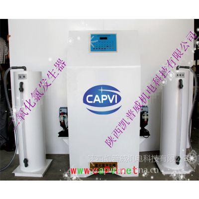 二氧化氯发生器,医疗门诊污水消毒设备
