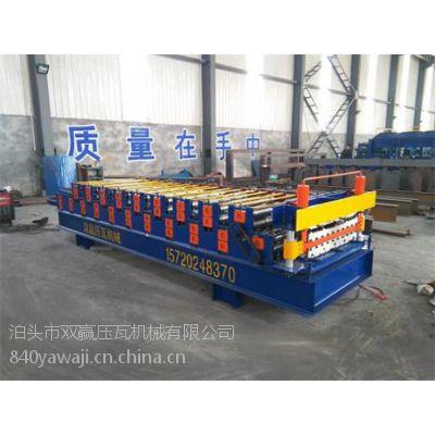 现货供应840-900双层彩钢瓦机械设备