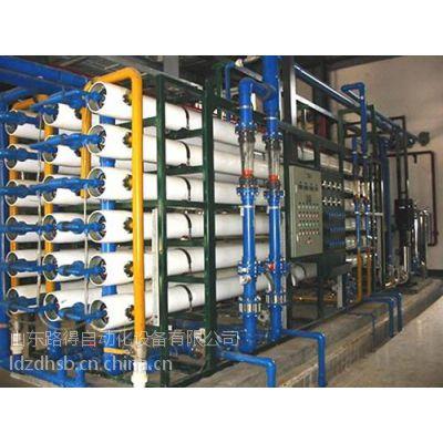 软化水处理设备 揭阳水处理 路得纯水处理设备