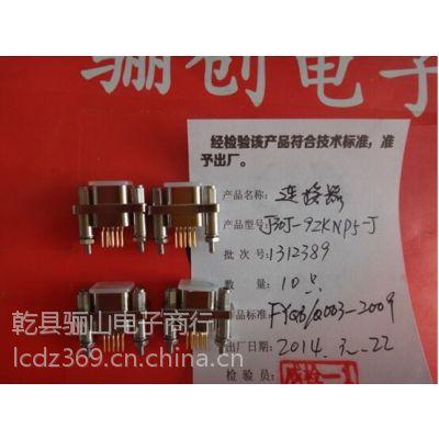 电子元件 航空直针插座31芯 J30J-31ZKNP5现货直销 JAE品牌