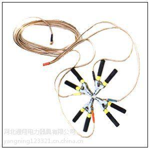 黄南钳口式个人保安线厂家直销通翔电力