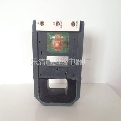 施耐德LX1-FL380 380V接触器线圈批发 价格