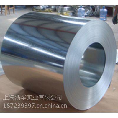 重庆本钢DX51D+Z镀锌卷厂家代理批发商,