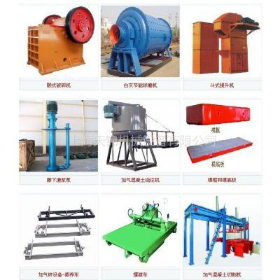 供应供应加气块生产线--上海天锦机械