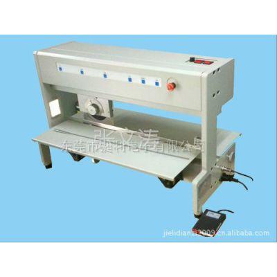 供应走刀式分板机 进口分板机 德国分板机 分板机刀片配件厂