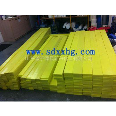 供应pe板材聚乙烯板材煤仓衬板耐磨衬板高分子板找新兴化工