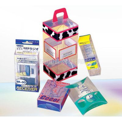 供应长期供应透明鞋盒,塑料鞋盒、透明包装盒、塑料化妆品盒印刷订做