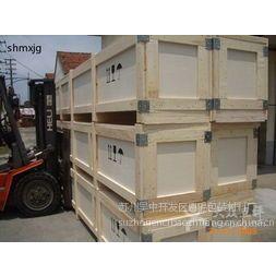 供应苏州厂包装箱 吴江真空包装箱 花格包装箱