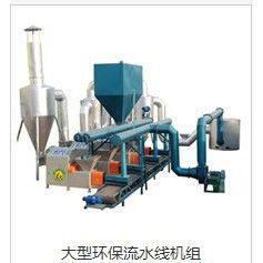 供应2013年国内口碑的木炭机厂家,木炭机生产商 政府补贴木炭机设备