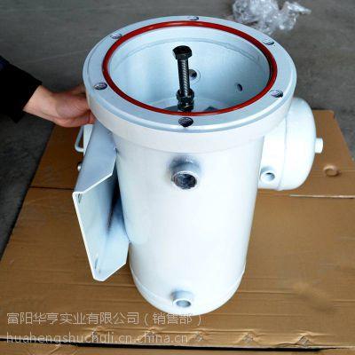 供应碳钢袋式过滤器小巧美观厂家直销