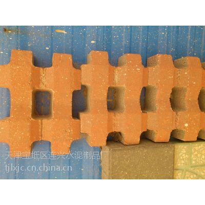 供应天津混凝土九孔草坪砖,植草砖,护坡砖