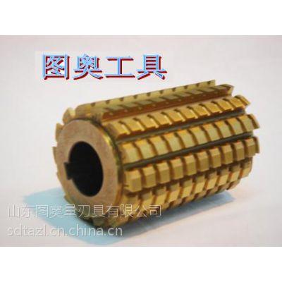 生产供应优质高速钢螺纹铣刀