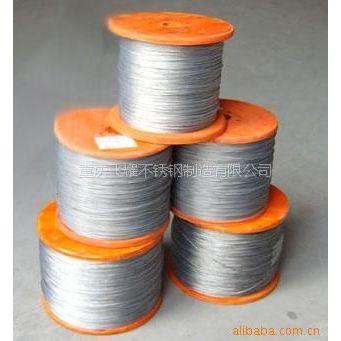 供应不锈钢钢丝,材料,钢丝绳
