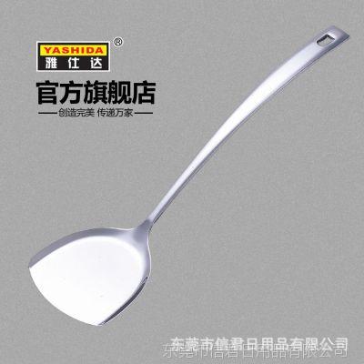 厂家定制 精好系列不锈钢一体厨具炒铲 不锈钢空心炒菜炒铲5301