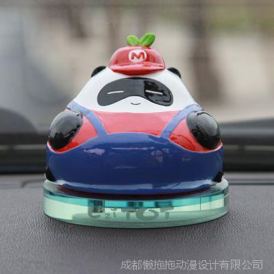 原创懒熊猫玛丽可爱汽车香水座汽车摆件创意卡通车载内饰用品摆设