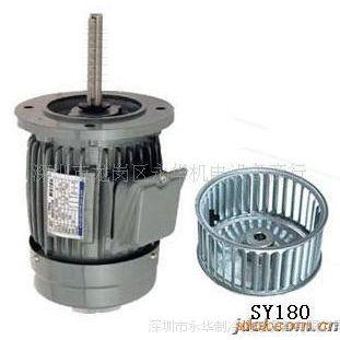 1/2HP370W、1HP750W烤箱马达、长轴马达、长轴电机、三相异步电机
