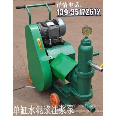 供应水泥浆压浆泵 锚杆灌浆泵 堵漏灰浆泵 湖南压浆泵专业生产厂家