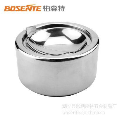 供应不锈钢烟灰缸 摆动式烟灰缸