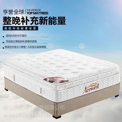 乳胶床垫厂家席梦思椰棕床垫定做