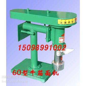 供应60型冷面机供应商 大型冷面机价格
