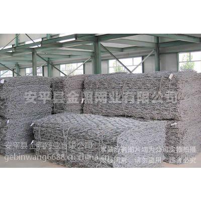 防冲刷格宾网垫_防洪生态护坡绿格网【金照】厂家