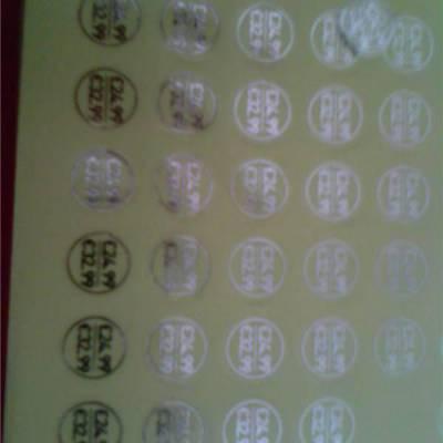 汕尾消银龙不干胶标签,工艺产品标签厂家
