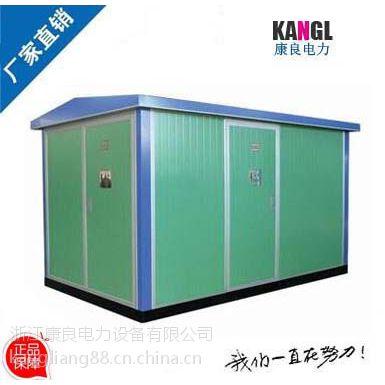 YB型环保型发电站
