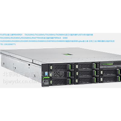 Fujitsu富士通 磁盘存储系统 ETERNUS DX100 S3 48TB存储柜