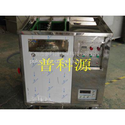 西安 广州 佛山 珠海塑胶模具电解超声波清洗机