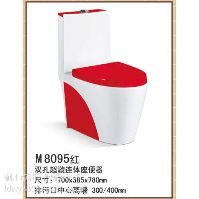 批发座便器,冲水马桶,工程座便器厂家 利达陶瓷虹吸式M8095红