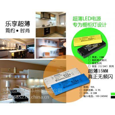 认证LED电源