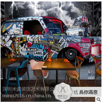3d立体彩绘涂鸦汽车无纺布墙纸 特色餐厅背景墙 网吧网吧墙纸定制米诺