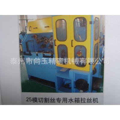 厂家供应高品质25模切割丝专用水箱拉丝机 金属成型设备拉丝机