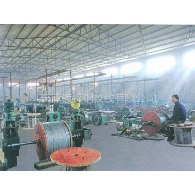 供应1*3 1*7 1*19镀锌钢绞线 钢丝优质低价
