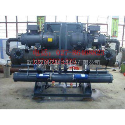 供应湖北|武汉|襄樊精品120匹化工螺杆式反应釜冷水机组|高效节能型