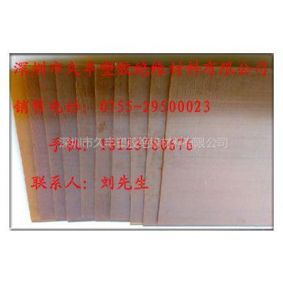 供应PSU板(电子绝缘部件,食品加工设备)PSU板