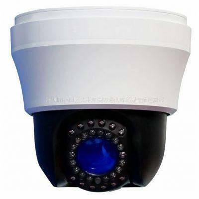 供应4寸高速球S-5010HD/H 室内迷你型红外智能高速球